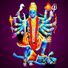 Very Powerful Mahakali Chalisa