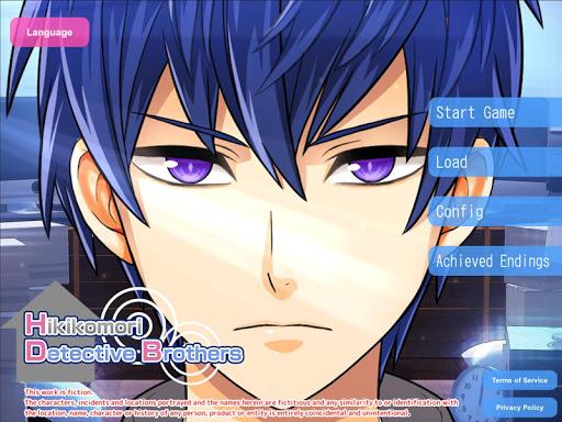 【Otaku Visual Novel】Detective Brothers  screenshots 1