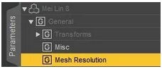 メッシュ・リゾルーション(Mesh Resolution)