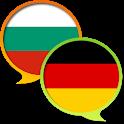 German Bulgarian Dictionary icon