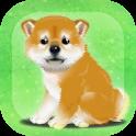 癒しの子犬育成ゲーム〜柴犬編〜 icon