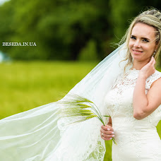 Wedding photographer Anna Beseda (BESEDA). Photo of 25.05.2018