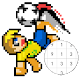 Football Color By Number - Art Pixel Coloring Download for PC Windows 10/8/7
