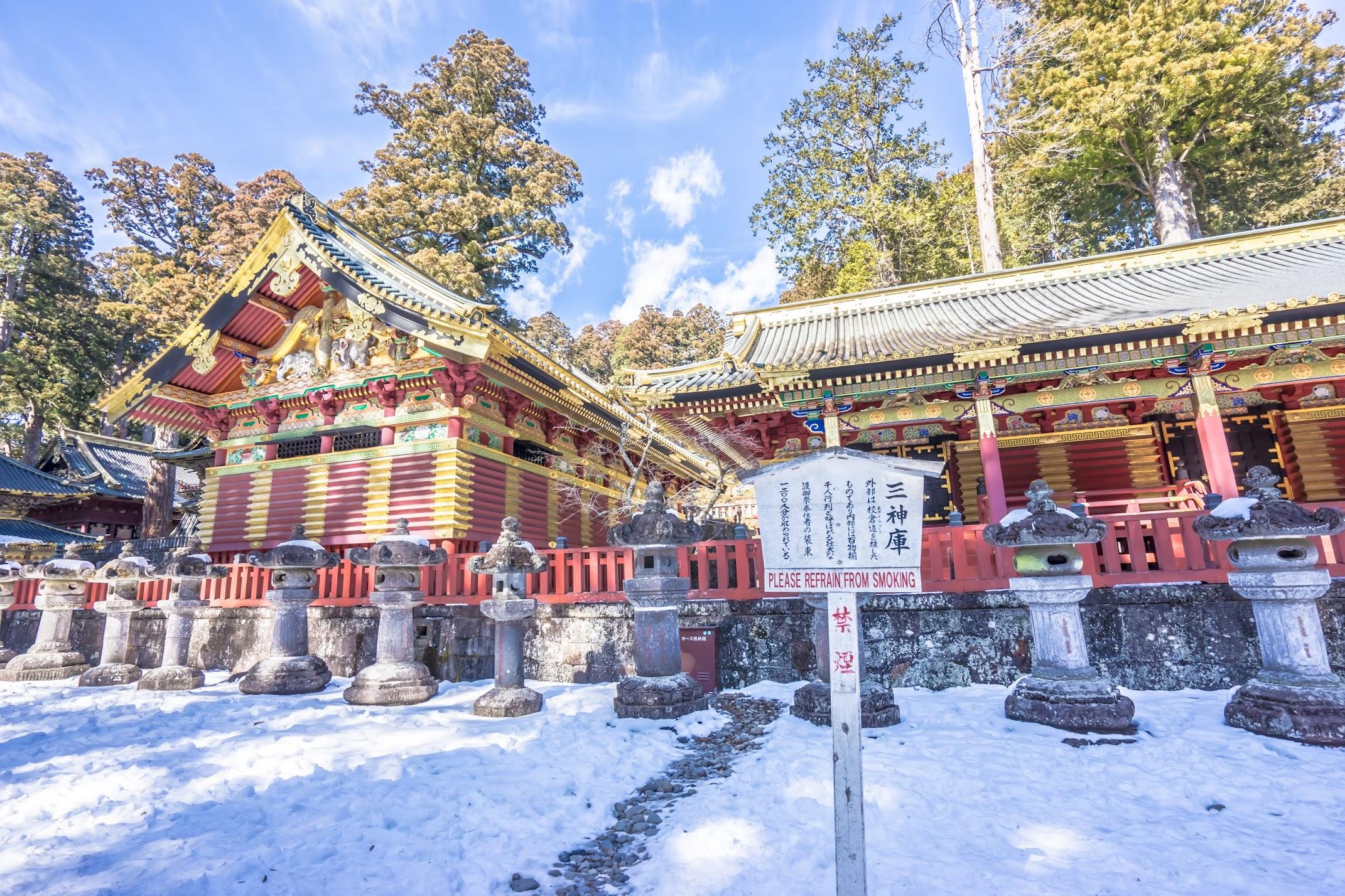 Nikko Toshogu Shrine Three Sacred Storehouses2