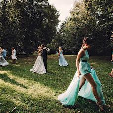 Wedding photographer Darya Bulavina (Luthien). Photo of 23.08.2016