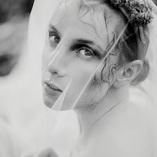 Wedding photographer Ulyana Bogulskaya (Bogulskaya). Photo of 21.03.2016