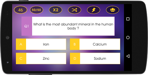 玩免費益智APP|下載GK Quiz 2016 app不用錢|硬是要APP