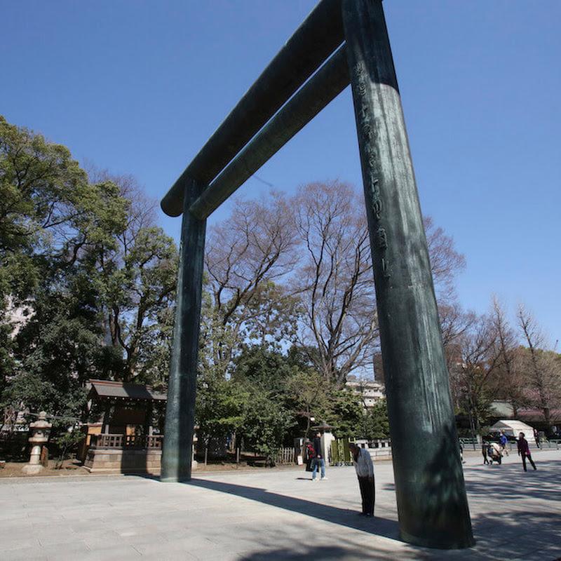 靖国神社も被害に…増え続ける神社仏閣への破壊行動はなぜ?「韓国ノービザ入国問題」を再考する