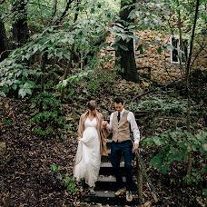 Wedding photographer László Végh (Laca). Photo of 04.10.2018