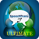 SpeechTrans Hearing Impaired Icon