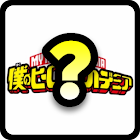Guess My Hero Academia Character 8.1.1z
