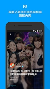 Pikicast台灣 screenshot 1