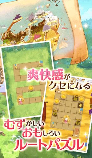 トイズパレード 〜むずおもルートパズル〜