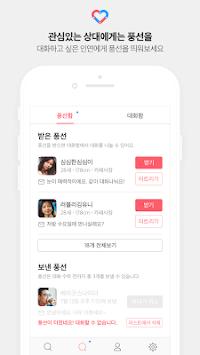 Zoznamka s Instant Messenger