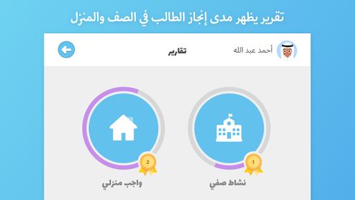 Abjadiyat u2013 Arabic Learning App for Kids screenshots 5