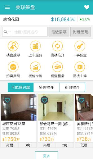 go sms pastel zebra hearts app推薦 - 首頁 - 電腦王阿達的3C ...