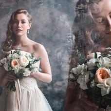 Wedding photographer Anastasiya Korotya (AKorotya). Photo of 07.04.2019