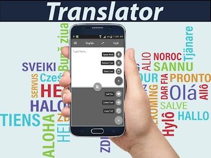 Приложения в google play – русско-таджикский переводчик.