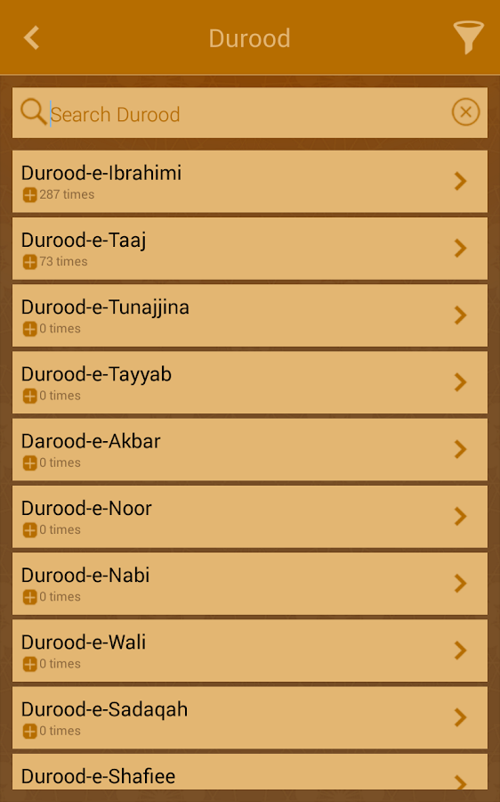 Durood Shareef- screenshot