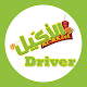 Download AL-AKeel - Driver For PC Windows and Mac