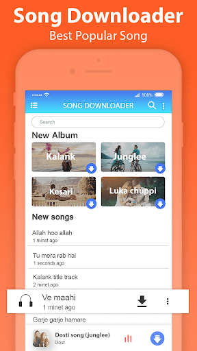 Song Download-Free Mp3 Music Downloader 1.7 screenshots 1