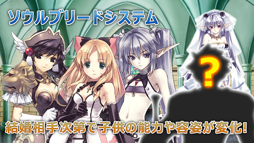 RPG アガレスト戦記 screenshot 11
