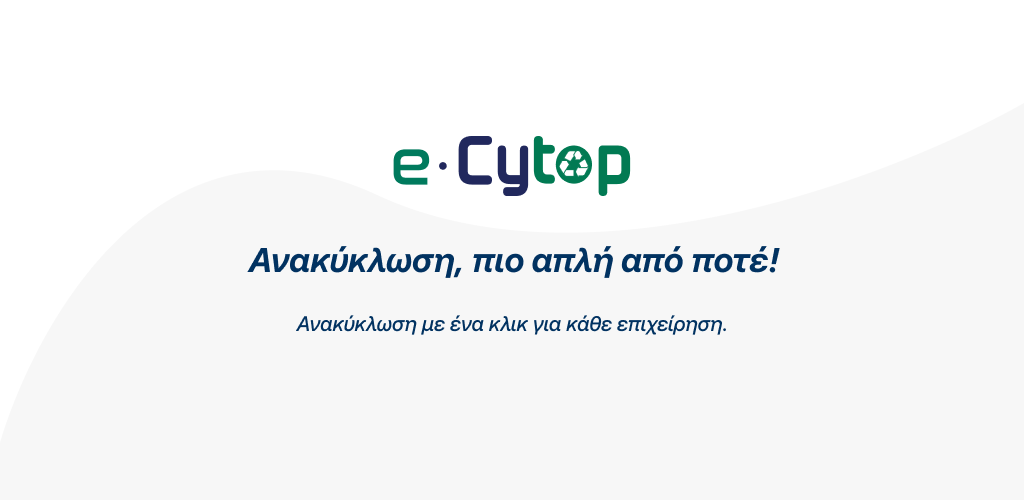 Download e-Cytop APK latest version 1 0 2 for android devices