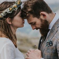 Wedding photographer Joanna Jaskólska (JoannaJaskols). Photo of 08.02.2018