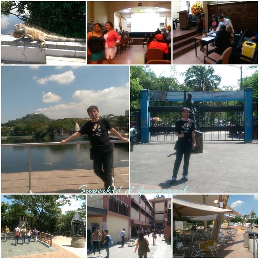 來瓜亞基爾大學感受人文氣息