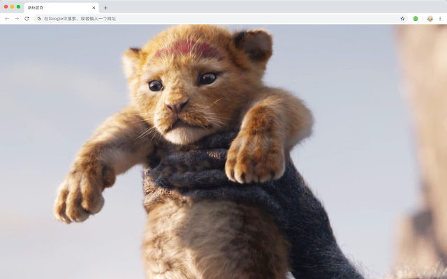 Lion King 2019 Hd Wallpapers New Tab Themes