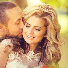 Wedding photographer Valeriy Vasilev (Digitalien). Photo of 13.11.2017