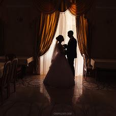 Wedding photographer Sergey Chepulskiy (apichsn). Photo of 23.07.2018