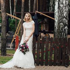 Fotógrafo de bodas Andrey Gribov (GogolGrib). Foto del 16.11.2017