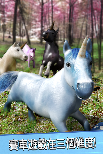 My Unicorn Horse Riding Game