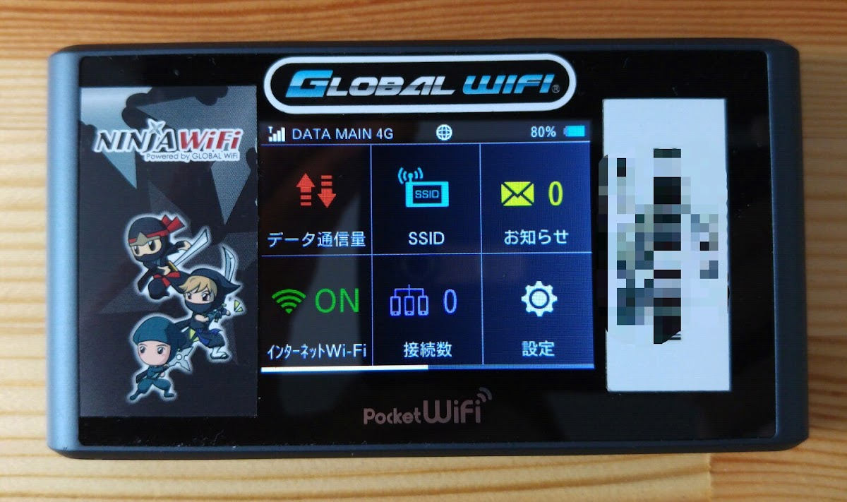 ninja wifi global wifi wlan router internet japan kyoto