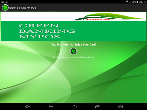GBanking Customer MPOS