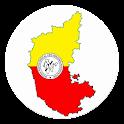 IRIA Karnataka icon