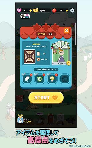 ムーミンフレンズ screenshot 12