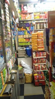 Mamta Stores photo 1