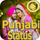 Punjabi Status Video Clip‏ Download on Windows