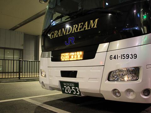 西日本JRバス「グラン中央ドリーム140号」 2053 前面 大阪駅JR高速バスターミナルにて