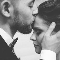 Wedding photographer Mikhail Ganshin (MichaelG). Photo of 05.06.2017