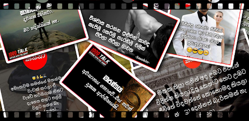 sinhala quotes apps on google play