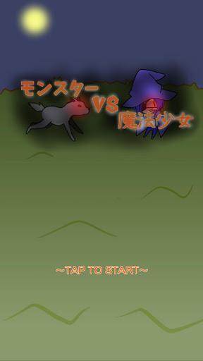 Monster VS MagicalGirl 1 Windows u7528 1