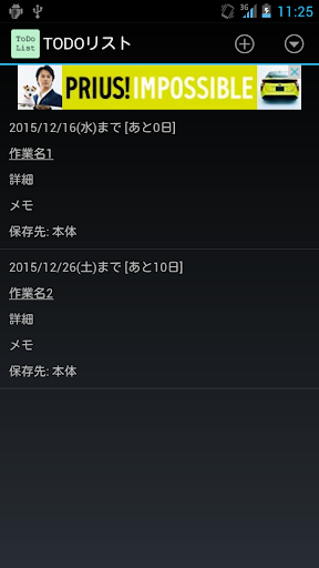 u30b7u30f3u30d7u30ebTODOu30eau30b9u30c8 1.01 Windows u7528 2