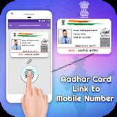 Tải Aadhar Card Link to Mobile Number and SIM Online APK