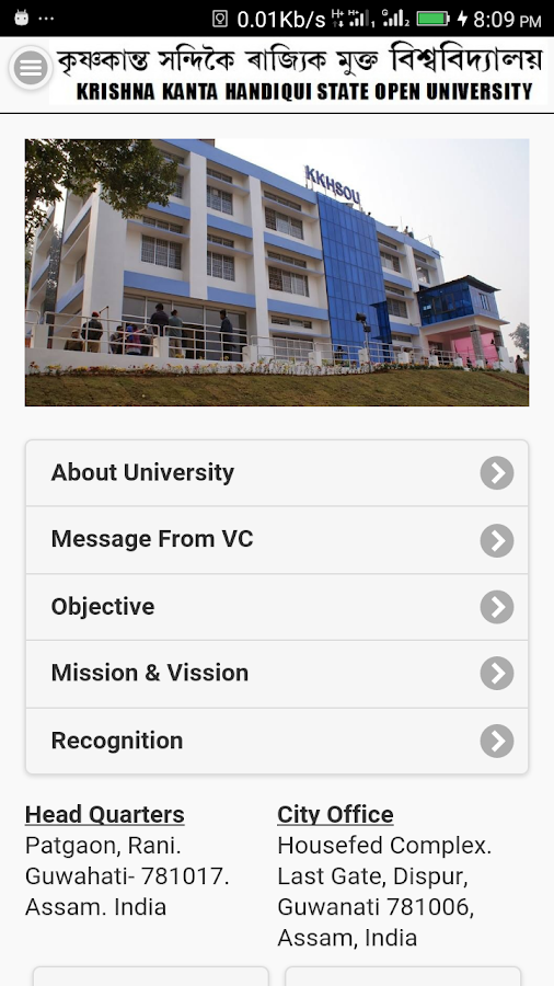 Android Application of KKHSOU- screenshot