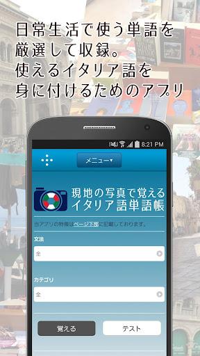后宫甄环拼图app - 首頁 - 硬是要學