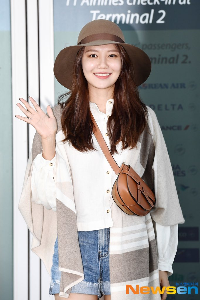 sooyoung casual 29
