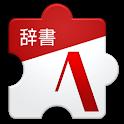 顔文字辞書 icon